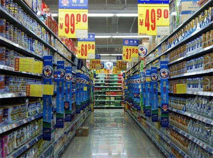 鼎烨新生活超市