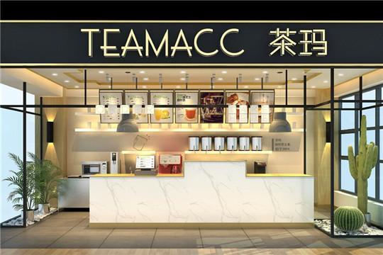 茶玛TEAMACC茶饮加盟