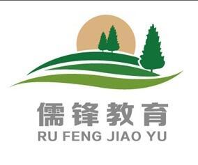 儒鋒教育加盟