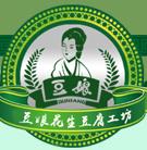 豆娘花生豆腐工坊