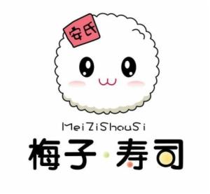 梅子寿司加盟