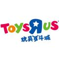 玩具反斗城加盟