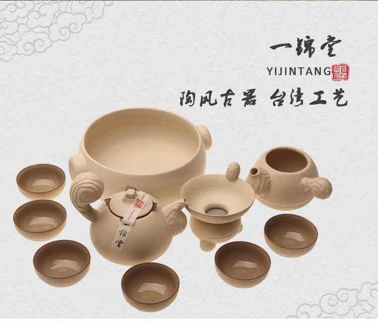 一锦堂茶具