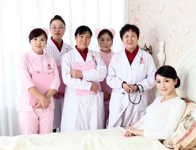 红房子母婴护理中心