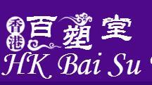 香港百年塑身堂