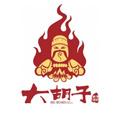 大胡子烧烤>                      </a>                     </li>                     <li>                         <a href=