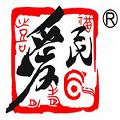 爱民螺蛳粉>                      </a>                     </li>                     <li>                         <a href=