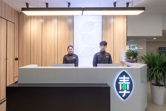 青季酒店加盟