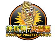 休斯敦火箭薯