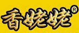 香佬佬焖锅