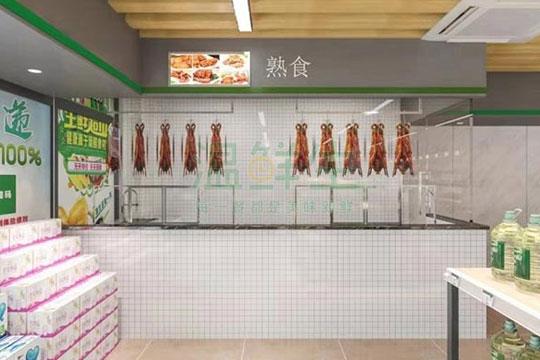 温鲜生社区生鲜门店加盟