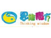 思維魔方智慧教育中心