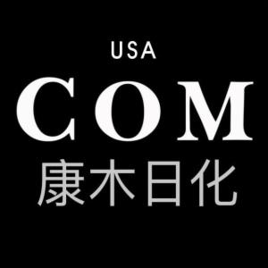 COM康木