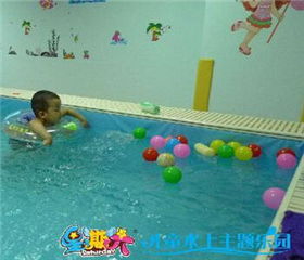 星期六兒童水上樂園