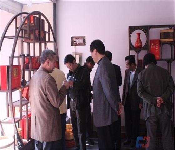 畲家雾峰茶业加盟