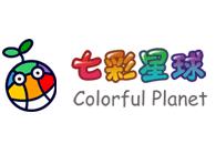 七彩星球國際藝術幼兒園加盟