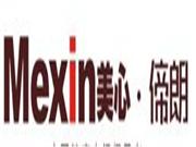 Mexin美心·偙朗木门
