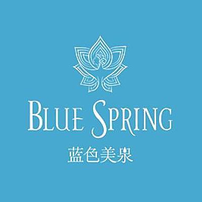 蓝色美泉加盟