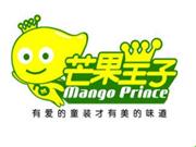 芒果王子童装