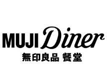 MUJI Diner餐厅