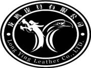 龙鹰奢侈品皮具护理