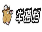 牛搭档加盟