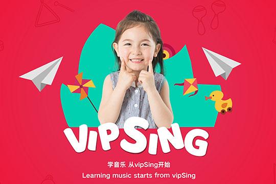 vipSing在线少儿音乐加盟