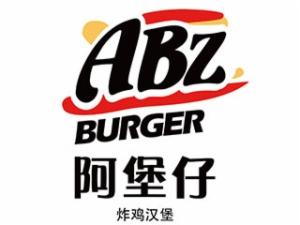 阿堡仔炸雞漢堡加盟