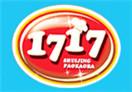 意大利1717冰淇淋