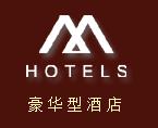 摩登克斯酒店