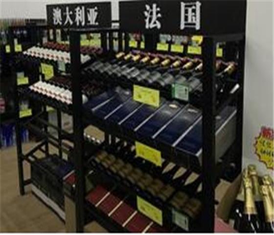 九度乐品进口酒超市加盟