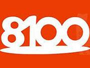 8100养生馆