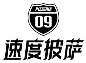 速度披萨>                      </a>                     </li>                 </ul>             </div>             <!-- 火锅加盟热点 -->             <div class=