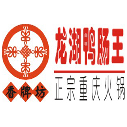 龍湖鴨腸王火鍋
