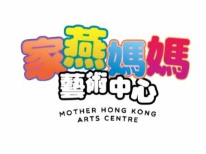 家燕妈妈艺术中心