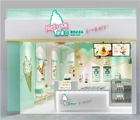 娜露可酸奶冰淇淋