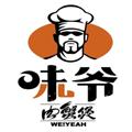 味爷肉蟹煲