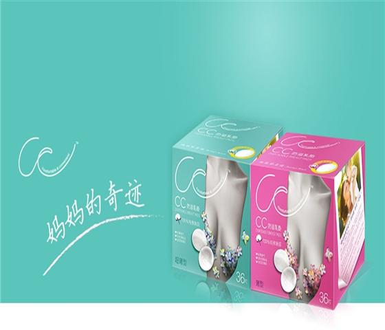CC孕产妇护理品