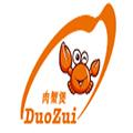 多嘴肉蟹煲>                      </a>                     </li>                 </ul>             </div>             <!-- 火锅加盟热点 -->             <div class=