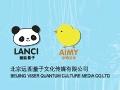熊猫量子儿童教育