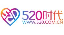 520时代