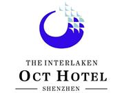 茵特拉根酒店