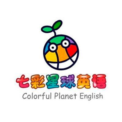 七彩星球英语加盟