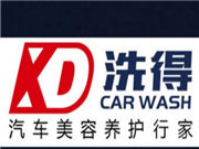 洗得洗车加盟