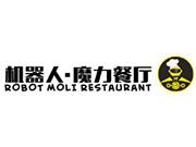 机器人魔力餐厅