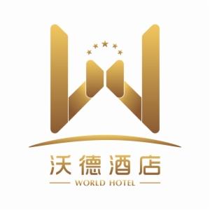 沃德酒店加盟