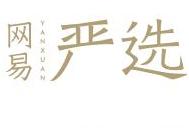 网易严选酒店> </a> </li> <li> <a href=