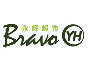 Bravo YH精品超市