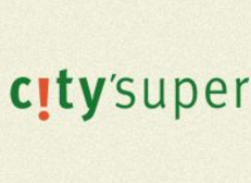 city super精品超市加盟