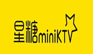 星糖miniKTV加盟